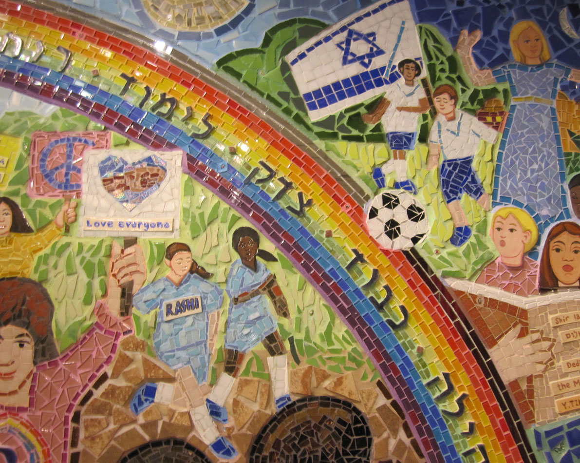 Beautiful School Mosaics And Community Mosaics Created